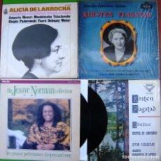 Disques de vinyle: LOTE 5 LP (ALICIA LARROCHA - JESSYE NORMAN - KIRSTEN FLAGSTAD). Lote 219426313
