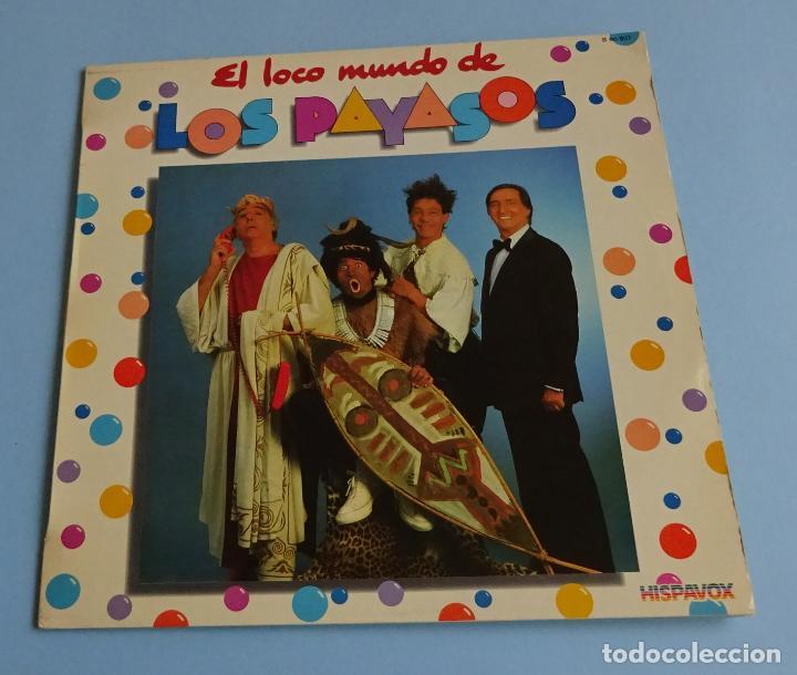 EL LOCO MUNDO DE LOS PAYASOS. FAMILIA ARAGÓN (Música - Discos - LPs Vinilo - Música Infantil)