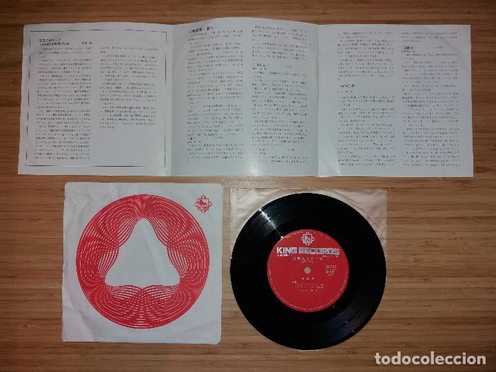 Discos de vinilo: King Orchestra - 自然 (Naturaleza) - 7 [King Records, 1975] Classical Folk - Foto 2 - 219446848