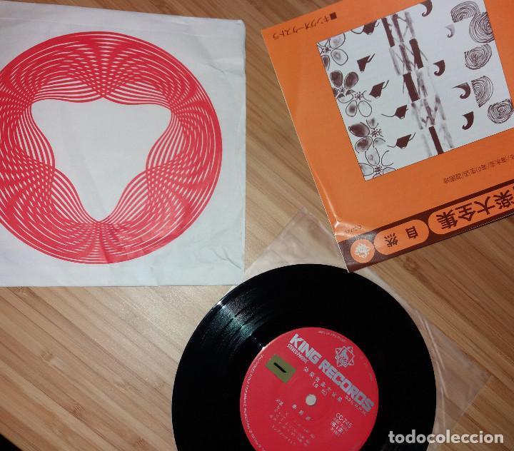 Discos de vinilo: King Orchestra - 自然 (Naturaleza) - 7 [King Records, 1975] Classical Folk - Foto 6 - 219446848
