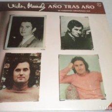 Disques de vinyle: DOBLE LP VICTOR MANUEL. AÑO TRAS AÑO. 20 VERSIONES ORIGINALES. Lote 219479316