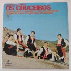 Discos de vinilo: GRUPO DE GAITAS OS CRUCEIROS - MUIÑEIRA DA RIA EP JESUS PORTELA GALICIA GALIZA GAITEIROS. Lote 219485292
