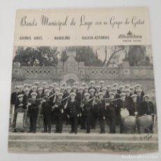 Discos de vinilo: BANDA MUNICIPAL DE LUGO CON SU GRUPO DE GAITAS - AIRIÑOS AIRES EP GALICIA GALIZA. Lote 219486593