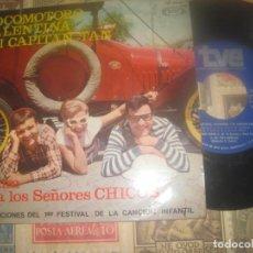 Discos de vinilo: LOCOMOTORO, VALENTINA Y EL CAPITAN TAN - EL BURRO PERICO + 3 (EP MOVIEPLAY 1967) CHIRIPITIFLAUTICOS. Lote 219524617