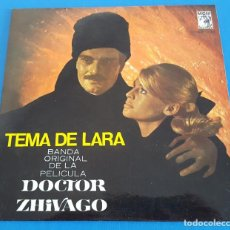 Discos de vinilo: EP / TEMA DE LARA BANDA ORIGINAL DE LA PELICULA DOCTOR ZHIVAGO,. Lote 219528458