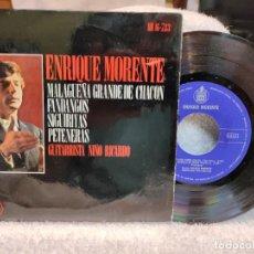 Discos de vinilo: ENRIQUE MORENTE/ MALAGUEÑA GRANDE DE CHACÓN 1970. Lote 219548238
