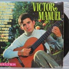 Discos de vinilo: LP. VICTOR MANUEL. EL TREN DE MADERA. Lote 219579196