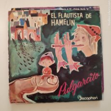 Dischi in vinile: NTC PULGARCITO - EL FLAUTISTA DE HAMELIN 1960 SPAIN SINGLE VINILO COLOR AZUL. Lote 219625222