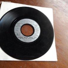 Discos de vinilo: ANDERSON BRUFORD WAKEMAN HOWE, BROTHER OF MINE, 1988 SINGLE. Lote 219627732