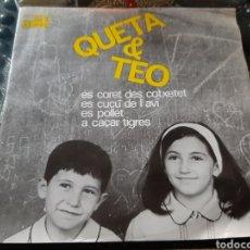 Discos de vinilo: QUETA Y TEO. EDIFSA. 1964? COMPLETO CON FOLLETO ORIGINAL.. Lote 219635792
