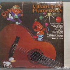 Discos de vinilo: LP. VILLANCICOS FLAMENCOS. CUADRO FLAMENCO SACROMONTE. Lote 219644768