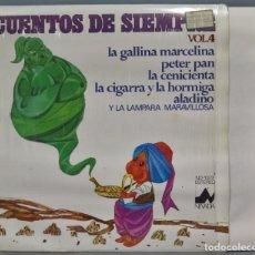 Discos de vinilo: LP. CUENTOS DE SIEMPRE. VOL. 4. Lote 219645027