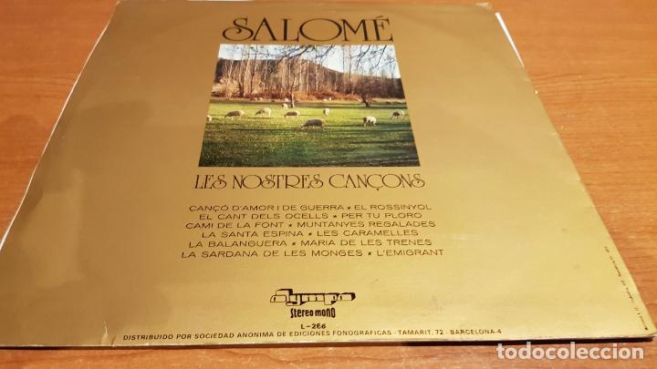 Discos de vinilo: SALOMÉ / LES NOSTRES CANÇONS / LP - OLYMPO-1974 / MBC. ***/*** - Foto 2 - 219646898