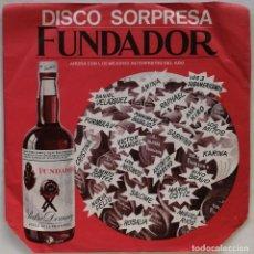 Discos de vinilo: KARINA-EL SENDERO AMARILLO,. Lote 219680961