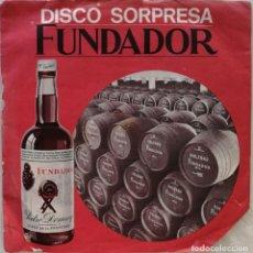 Discos de vinilo: KARINA LOS ANGELES MIGUEL RÍOS-DISCO SORPRESA FUNDADOR. Lote 219681095