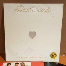 Discos de vinilo: LA BANDA DE LOS CORAZONES SOLITARIOS / BEATLEMANIA / LP - BELTER-1981 / MBC. ***/*** ENCARTE.. Lote 219687643
