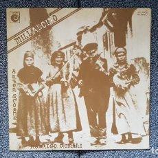 Discos de vinilo: MILLADOIRO - ANTÓN SEOANE Y RODRIGO ROMANÍ. EDITADO POR ZAFIRO. AÑO 1.977. CARÁTULA DOBLE. Lote 219745878