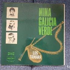 Discos de vinilo: LOS TAMARA - MIÑA GALICIA VERDE. EDITADO POR MARFER. AÑO 1.97. CARÁTULA DOBLE. Lote 219751121