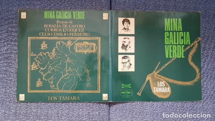 Discos de vinilo: Los Tamara - Miña Galicia verde. Editado por Marfer. año 1.97. Carátula doble - Foto 2 - 219751121