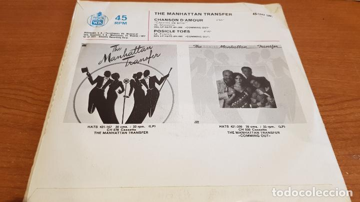 Discos de vinilo: THE MANHATTAN TRANSFER / CHANSON DAMOUR / SINGLE - ATLANTIC-1977 / MBC. ***/*** - Foto 2 - 219848747