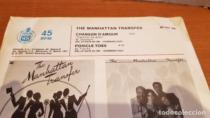 Discos de vinilo: THE MANHATTAN TRANSFER / CHANSON DAMOUR / SINGLE - ATLANTIC-1977 / MBC. ***/*** - Foto 3 - 219848747