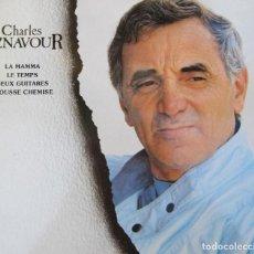 Discos de vinilo: CHARLES AZNABOUR LP LA MAMMA RAKOON FILSM PRODUCTION. Lote 219855800