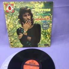Discos de vinil: LP CAT STEVENS MATTHEW AND SON GRANNY HERE COMES MY WIFE SCHOOL IS OUT-- FRANCIA 1970. Lote 219874143