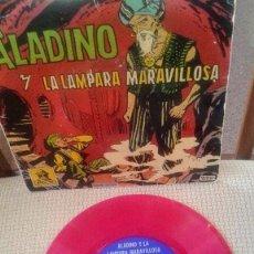 Discos de vinilo: ALADINO Y LA LAMPARA MARAVILLOSA.. Lote 219886271