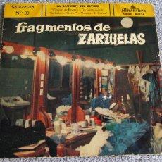 Discos de vinilo: FRAGMENTOS DE ZARZUELAS - SELECCIÓN Nº 33 - EP - LA CANCIÓN DEL OLVIDO - AÑO 1959. Lote 219899575