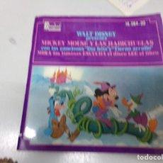 Discos de vinilo: MICKEY MOUSE Y LAS HABICHUELAS. Lote 219977441