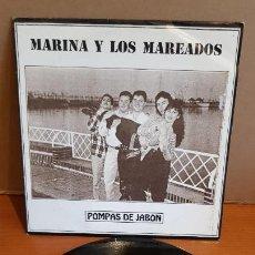 Discos de vinilo: MARINA Y LOS MAREADOS / POMPAS DE JABÓN / SINGLE-PROMO - 1993 / IMPECABLE. ****/****. Lote 219978458