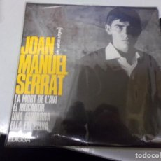 Discos de vinilo: JOAN MANUEL SERRAT - ELS SETZE JUTGES. Lote 219979095
