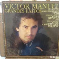 Disques de vinyle: VÍCTOR MANUEL - GRANDES ÉXITOS - LP. DEL SELLO CBS DE 1982. Lote 220029470