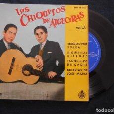 Discos de vinilo: EP LOS CHIQUITOS DE ALGECIRAS VOL. 3 // PACO DE LUCIA Y SU HERMANO // BULERIAS POR SOLEA + 3 // 1961. Lote 220058630
