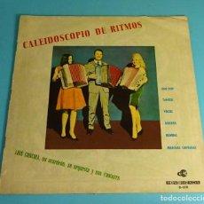 Discos de vinilo: CALIDOSCOPIO DE RITMOS. LUIS CORCHIA, SU ACORDEÓN, SU ORQUESTA Y SUS CANTORES. Lote 220074741
