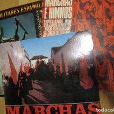 Disques de vinyle: LOTE 3 DISCOS DE VINILO MARCHAS MILITARES. Lote 220103866