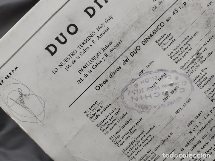 Discos de vinilo: DÚO DINÁMICO - LO NUESTRO TERMINÓ. EP 1963 - Foto 2 - 220108138