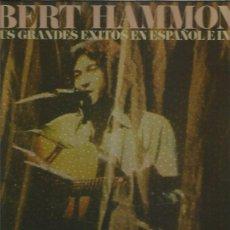 Disques de vinyle: ALBERT HAMMOND CANTA EXITOS EN ESPAÑOL. Lote 220111836