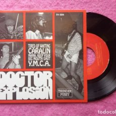 Discos de vinilo: EP DOCTOR EXPLOSION - TIRED OF WAITING / CARALIN / MAMA KEEP YOUR BIG MOUTH SHUT - TH004 - (NM/NM). Lote 220142902