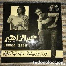Discos de vinilo: ANTIGUO EP HAMID ZAHIR. Lote 220189350
