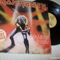 Disques de vinyle: IRON MAIDEN - MAIDEN JAPAN EDICION MAXISINGLE DE 1982 SPAIN - CON 4 TEMAS. Lote 220246321