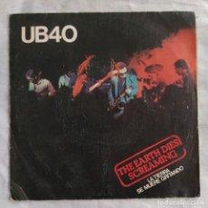 """Discos de vinilo: UB40 - THE EARTH DIES SCREAMING = LA TIERRA SE MUERE GRITANDO (7"""", PROMO) (1981,ES) (VG+). Lote 161535694"""