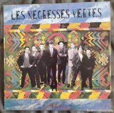 Discos de vinilo: LES NEGRESSES VERTES. LP EDICION ESPAÑOLA, SELLO DRO. Lote 220255505