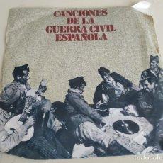 Discos de vinilo: VINILO CANCIONES DE LA GUERRA CIVIL ESPAÑOLA. EDICIONES URBIÓN. SINGLE. Lote 220270427