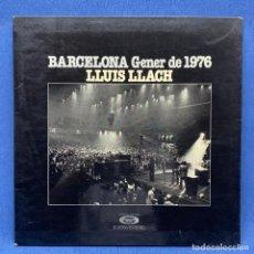 Discos de vinilo: LP VINILO LLUIS LLACH - BARCELONA GENER DE 1976 - DOBLE PORTADA + ENCARTE - ESPAÑA - AÑO 1976. Lote 220286521