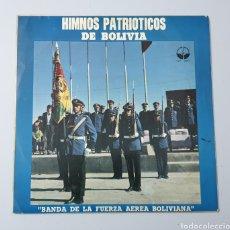 Discos de vinilo: LP - BANDA DE LA FUERZA AEREA BOLIVIANA - HIMNOS PATRIOTICOS DE BOLIVIA (BOLIVIA - HERIBA - 1976). Lote 53471881