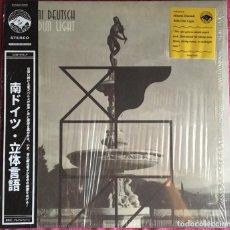Disques de vinyle: MINAMI DEUTSCH – WITH DIM LIGHT (GURUGURU BRAIN 2018) KRAUTROCK, PSYCHEDELIC ROCK JAPÓN. Lote 220300757