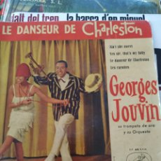 Discos de vinilo: 1960, CHARLESTÓN ,7 PULGADAS. Lote 220365387