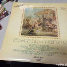 Discos de vinilo: CAJA DE AHORROS SAGRADA FAMILIA - VELADA DE CONCIERTO - BELTER. Lote 220367503