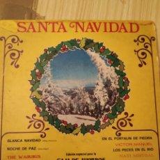 Discos de vinilo: SANTA NAVIDAD, 1972, VÍCTOR MANUEL, NATI ABASCAL, 7 PULGADAS. Lote 220432467